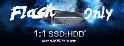 СХД Huawei OceanStor Dorado3000 v3